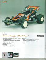 Page 6 Catalogue Nikko 1987
