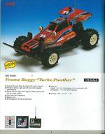 Page 8 Catalogue Nikko 1987