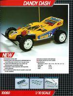 Page 17 Catalogue Nikko 1989