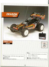 Page 60 Catalogue Nikko 1990