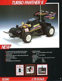 Page 6 Catalogue Nikko America 1989