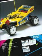 Page 13 Catalogue Nikko Tec 1990