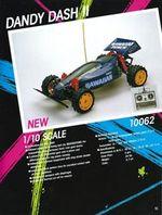 Page 15 Catalogue Nikko Tec 1990